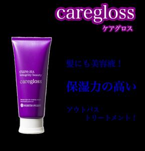 Care gloss