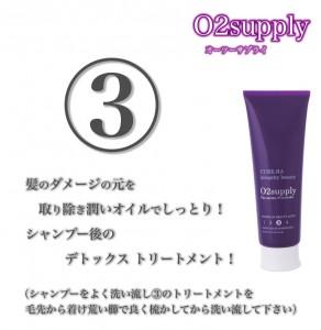 O2 supply